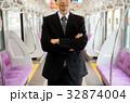 ビジネスマン(電車) 撮影協力「京王電鉄株式会社」 32874004