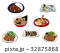 食べ物 料理 カレーライスのイラスト 32875868