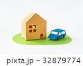 マイホーム マイカー 不動産 32879774