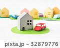 家と車 コミュニティー 住宅街 32879776