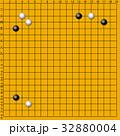 囲碁 32880004