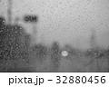 雨 32880456