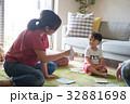 カルタ遊び 赤ちゃんとママ 32881698