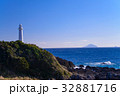 南伊豆爪木崎海岸の灯台 32881716