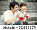 若いカップル(かき氷) 32882270