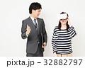 不動産 女性 ビジネスマンの写真 32882797