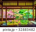 瑠璃光院 錦秋 紅葉の写真 32883482
