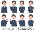 スーツ ビジネスマン 表情のイラスト 32884251