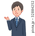 男性 人物 スーツのイラスト 32884252