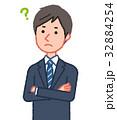スーツ 考える男性 斜め 32884254