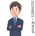 男性 人物 スーツのイラスト 32884255