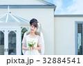 結婚 ウェディング ブライダルの写真 32884541