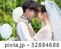 ウェディング ブライダル 新郎の写真 32884688