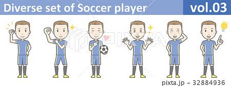 青いユニフォームを着たサッカー選手のイラストvol.03 32884936