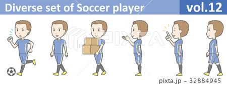 青いユニフォームを着たサッカー選手のイラストvol.12 32884945