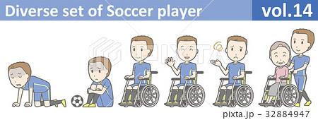 青いユニフォームを着たサッカー選手のイラストvol.14 32884947