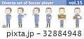 青いユニフォームを着たサッカー選手のイラストvol.15 32884948