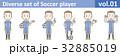 青いユニフォームを着たサッカー選手のイラストvol.01 32885019
