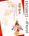 犬 年賀状 和紙 背景  32885263