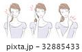 女性 頭痛 偏頭痛のイラスト 32885433