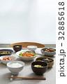食卓 食事 和食の写真 32885618