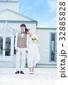 新郎 新婦 結婚の写真 32885828