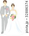 ウエディング 新郎 新婦のイラスト 32886374