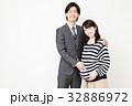 妊婦 妊娠 夫婦の写真 32886972