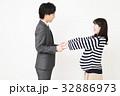 妊婦 妊娠 夫婦の写真 32886973