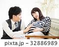 妊婦 妊娠 夫婦の写真 32886989