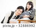 妊婦 妊娠 夫婦の写真 32886992