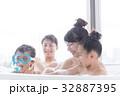 入浴 家族 バスタイムの写真 32887395