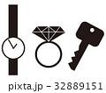 施設ご利用の注意事項 貴重品 32889151