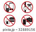 注意 注意事項 禁止のイラスト 32889156