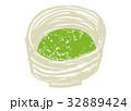 抹茶 茶道 水彩画のイラスト 32889424