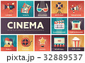 Cinema and movie - vector modern flat design icons 32889537