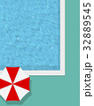 プール パラソル バカンスのイラスト 32889545