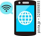 スマホ インターネット wifiのイラスト 32889893