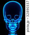 3D illustration of shiny blue skeleton system. 32890337