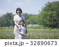 親子 農家 母子の写真 32890673