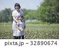 親子 農家 母子の写真 32890674