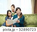 子供 通信簿 あゆみの写真 32890723