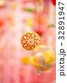 柳川 さげもん つるし雛の写真 32891947