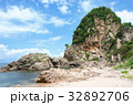 夏 笹川流れ 蓬莱山の写真 32892706