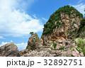 夏 笹川流れ 蓬莱山の写真 32892751