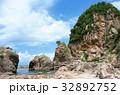 夏 笹川流れ 蓬莱山の写真 32892752