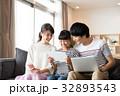 家族 親子 ネット環境の写真 32893543