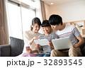 家族 親子 ネット環境の写真 32893545