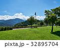 宮ヶ瀬 鳥居原 湖畔庭園の写真 32895704