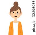 若い女性 ママ 泣く 32896066